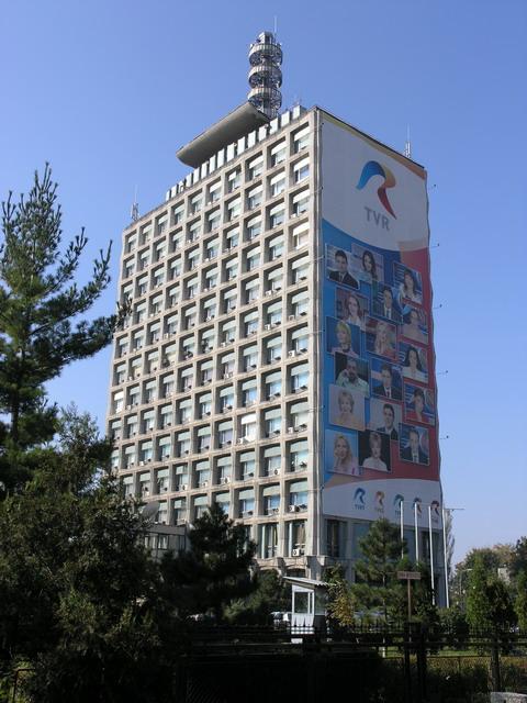SRTV - Societatea Română de Televiziune