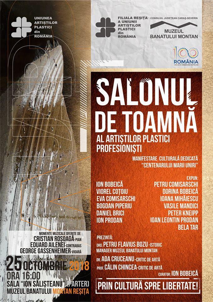 Uniunea Artiștilor Plastici din România-Filiala Reșița