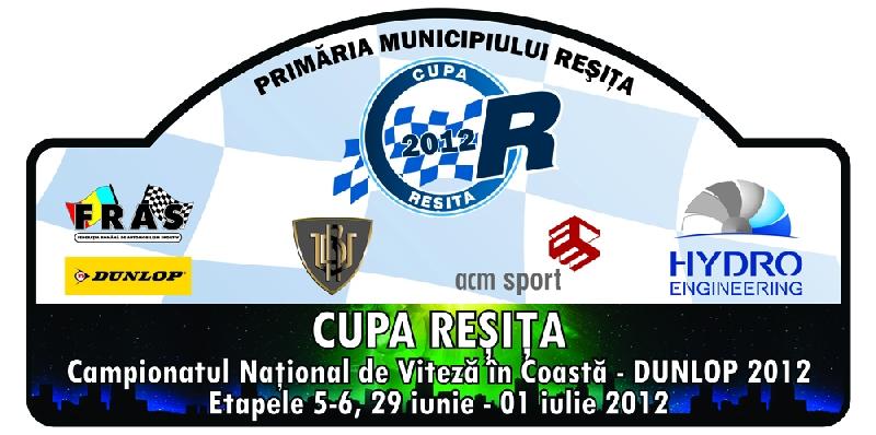 CNVC CUPA RESITA 2012