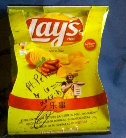"Punga de Lay's Chips personalizata cu ""mufa"" chinezului"