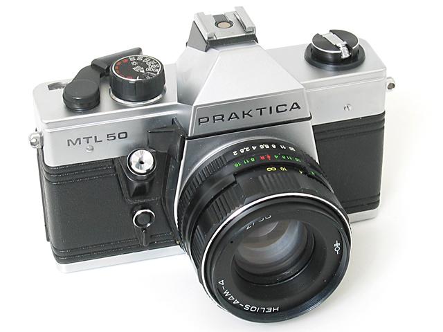 Aparat foto Practika MTL 50 pe film