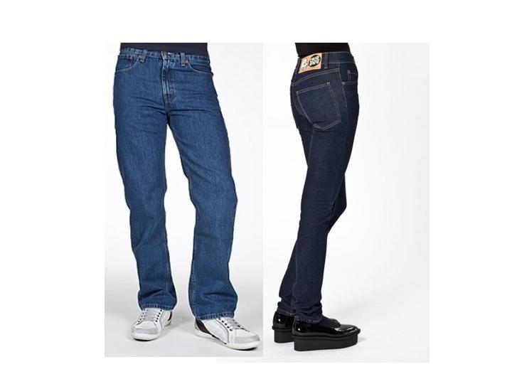 blue-jeans de la superjeans.ro